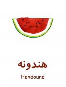 Learn farsi with amu ferdos