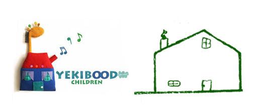 Logo I