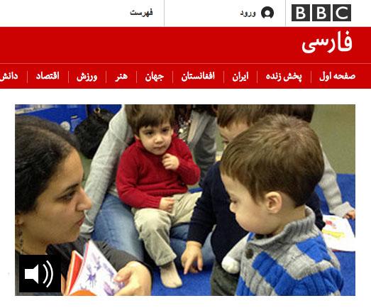 Aitak-bbc